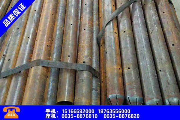 泰安新泰注漿管鋼管廠家更多請查看