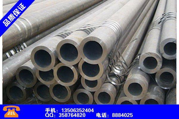 泉州石獅27SiMn鋼管管徑尺寸對照表項