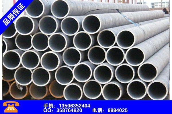 黑龙江伊春27SiMn钢管一米多少钱怎么