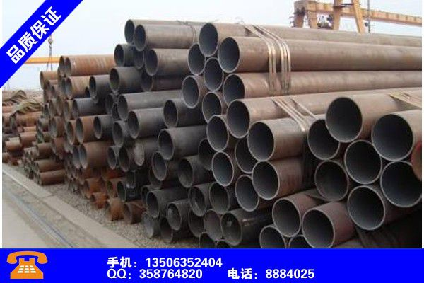 寧德霞浦27SiMn鋼管管徑尺寸對照表技