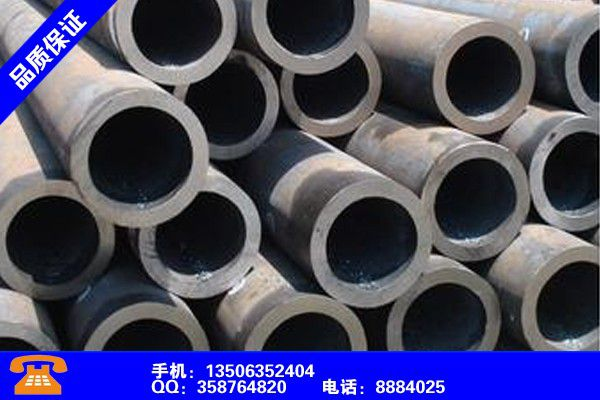 九江瑞昌27SiMn鋼管規格及壁厚是如何