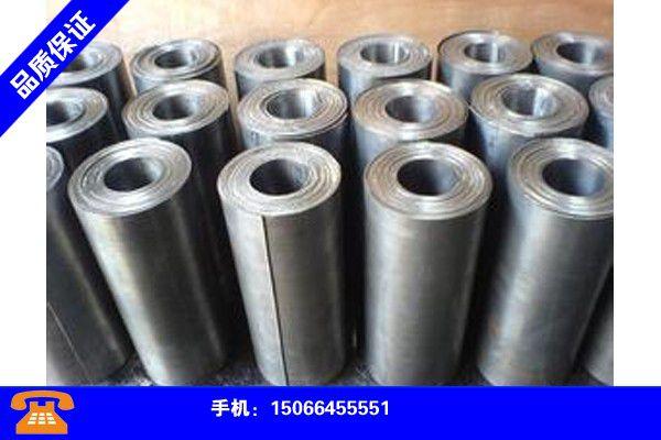 北京平谷铅板标准价格公道