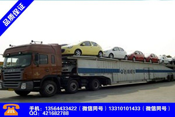 揭阳惠来轿车托运安全吗找哪家