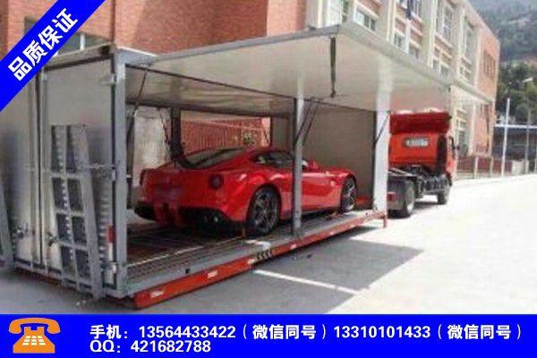 黑龙江齐齐哈尔轿车托运安全吗专业为王