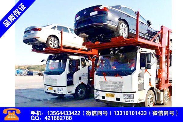 北京怀柔轿车托运怎么样优质商家