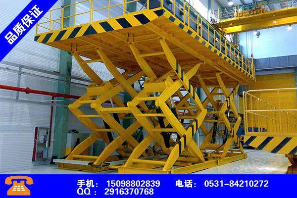 咸宁崇阳导轨式升降平台技术规范供应链品质管理
