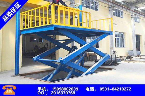山东枣庄导轨式升降平台技术要求需求