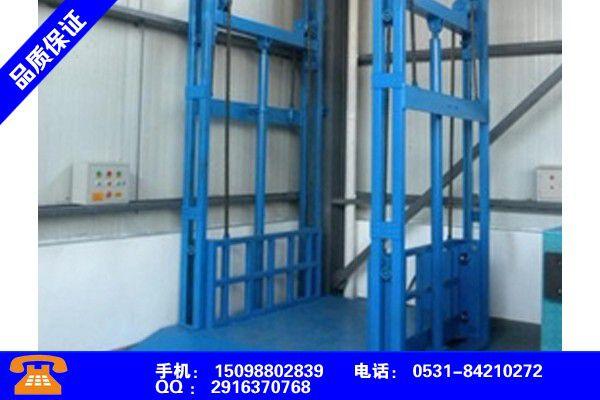 咸宁崇阳导轨式升降平台技术规范供应链品质
