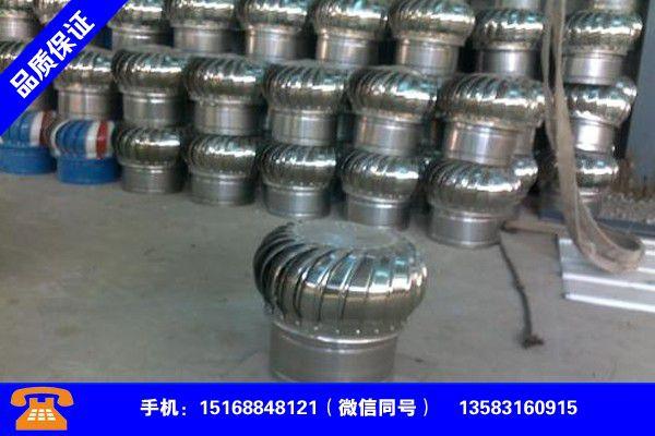 贵州毕节鼓风机配件原装现货
