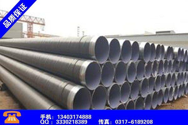 赤峰克什克腾旗聚氨酯保温钢管壳规格表主要
