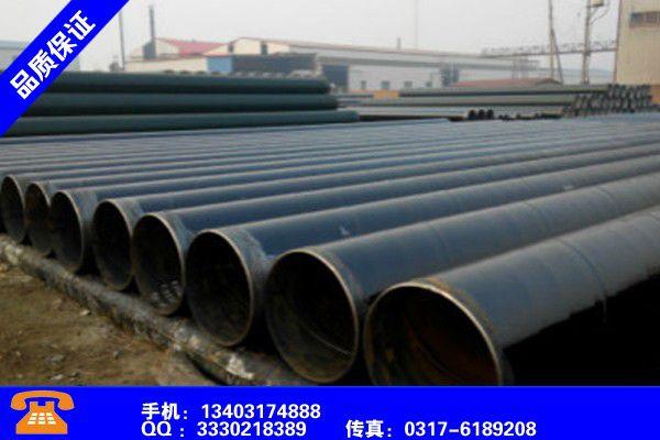 张家口涿鹿聚氨酯保温钢管生产地产品运用时