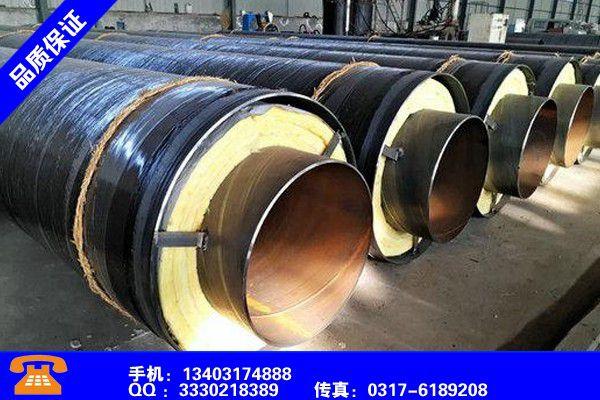 山东莱芜聚氨酯保温钢管对保温层有哪些要求