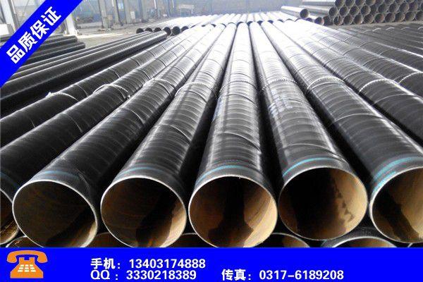 太原清徐聚氨酯保温钢管什么用处新价格