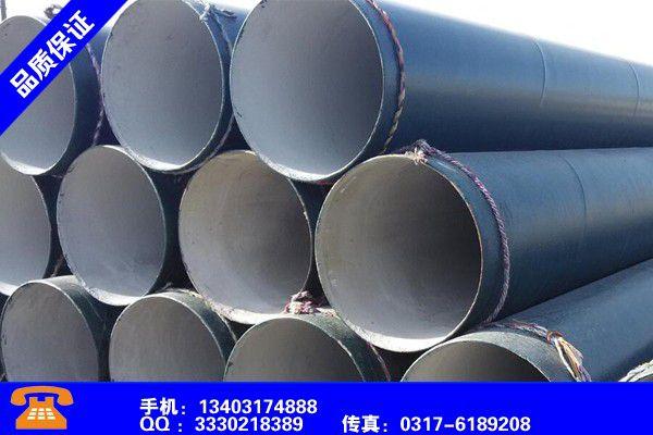 大连沙河口聚氨酯保温钢管规格国标勇敢创新