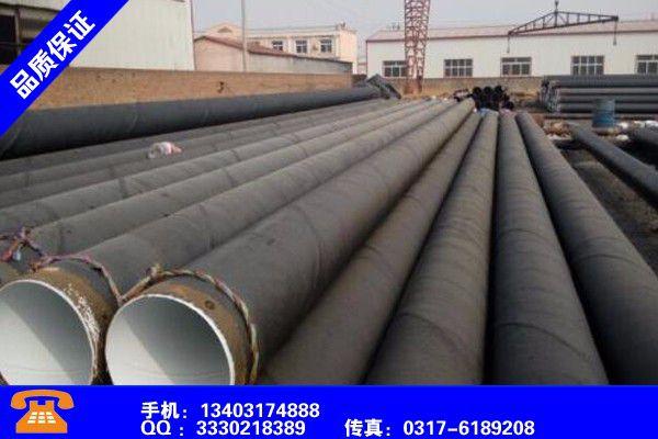 浙江湖州聚氨酯保温钢管材产品运用时的禁忌