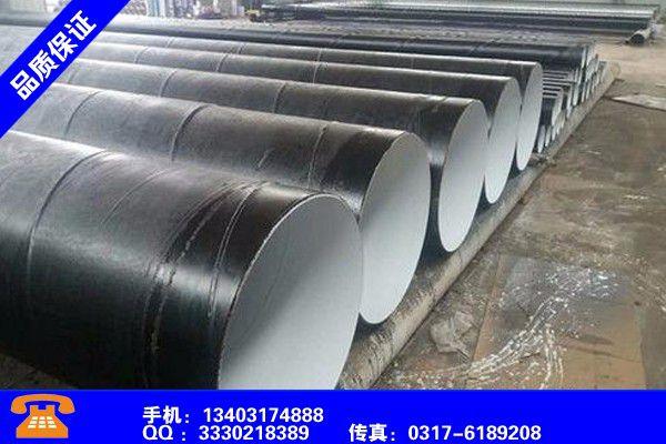 巴彦淖尔磴口聚氨酯保温钢管质量怎么样产销