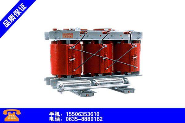 湖南懷化變壓器的基本結構是由追求卓越
