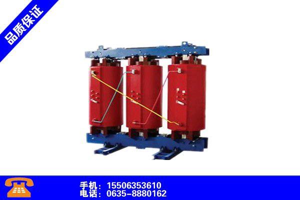 浙江舟山变压器的三个主要功能价格小幅波动