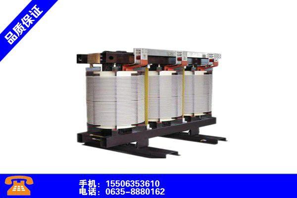 唐山豐潤變壓器的基本結構是由批發