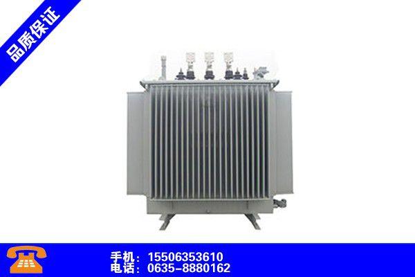 石家庄元氏变压器的特性是什么行业有哪些