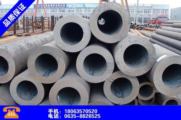 西安高陵20G抗硫磷無縫管規格表零售商