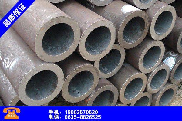 廣東深圳20G抗硫磷無縫管圖片行業突破