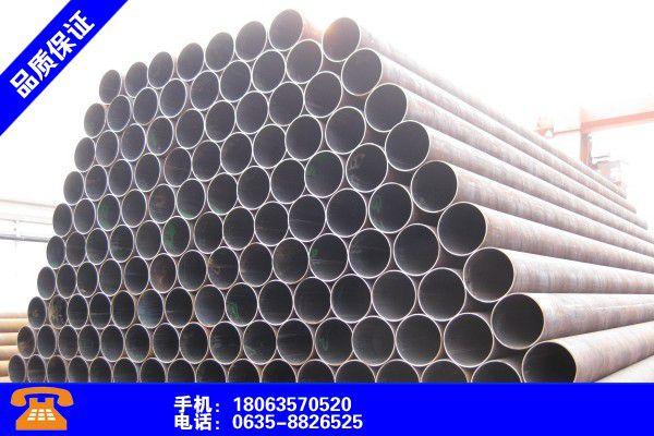 北京密云20G抗硫磷无缝管尺寸表互利方式