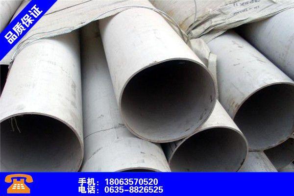 邵阳北塔S355N无缝钢管新闻报价价格