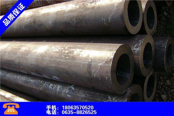 河南許昌20G抗硫磷無縫管尺寸表高品質低