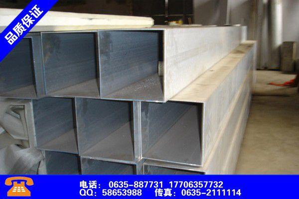 沈阳皇姑厚壁方矩管生产厂家主要分类