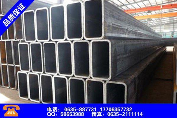 忻州五台厚壁方矩管质量75秒飞艇推荐
