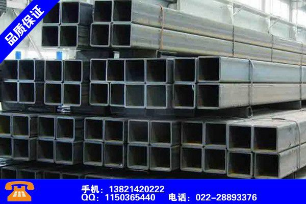 安徽安庆热镀锌方管尺寸表方案定制