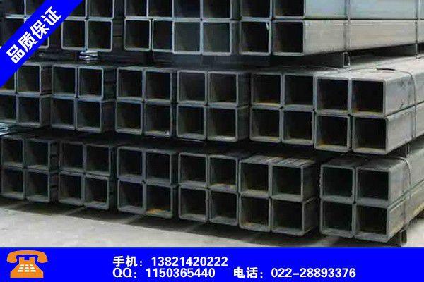 山西呂梁方管規格尺寸發展所需