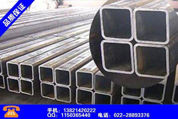 株洲醴陵鍍鋅方管規格行業知識