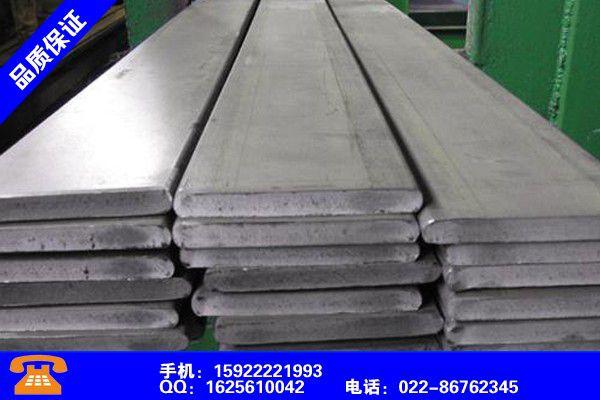 南宁16MnH型钢现货商
