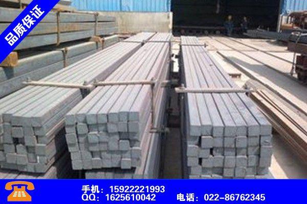 黑河q235b扁豆型花纹板每吨单价