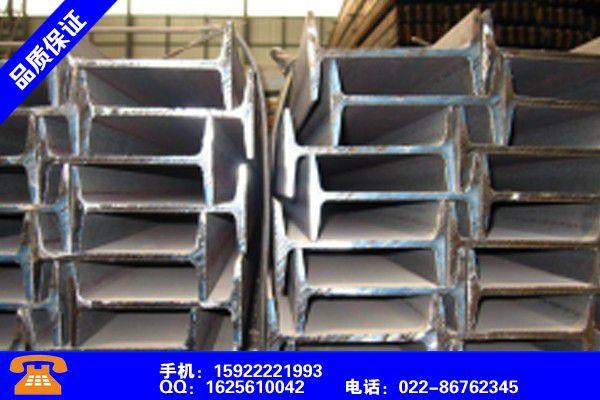 滨州q345bH型钢现货
