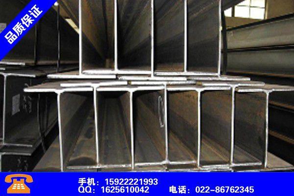 张掖16Mn低合金H型钢销售