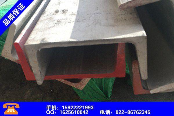 益阳双拼c型钢金属含量