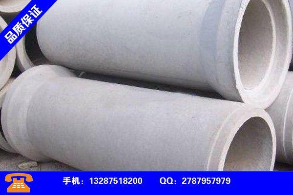 水泥管加工水泥管结算产品运用时的禁忌