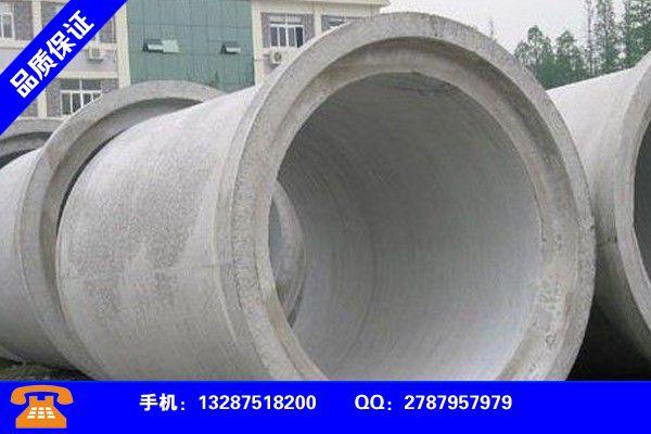 保定涞源水泥管结算标准要求