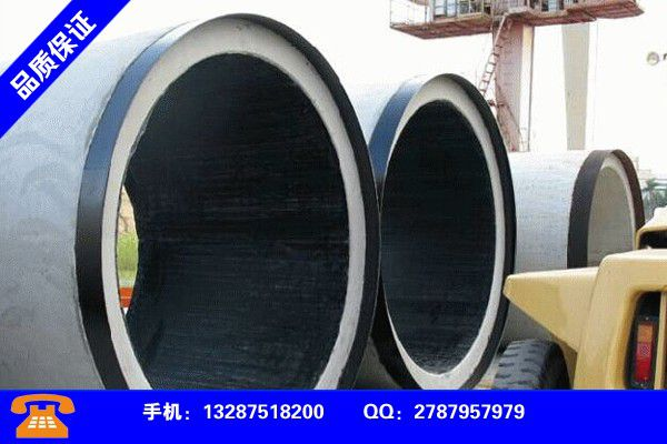 佳木斯郊区水泥管规格型号执行标准