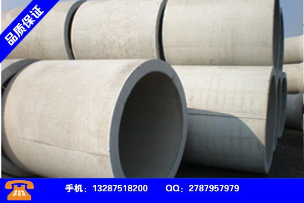 南京江宁水泥管产品投资