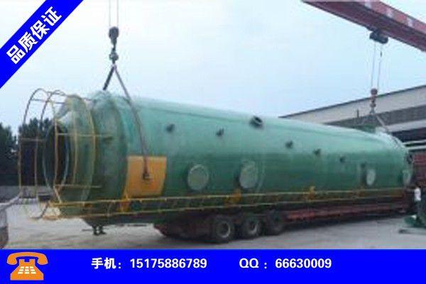忻州神池玻璃鋼脫硫塔生產廠家優質推薦