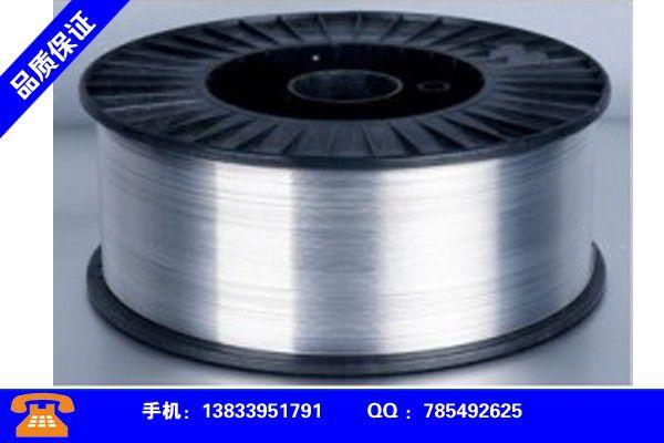 云南昭通耐磨药芯焊丝厂家优势素质