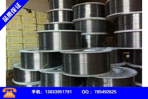 湖南邵阳药芯焊丝和耐磨焊丝的区别质量检验