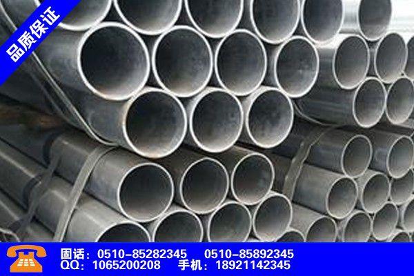 台州nd钢管用的什么材料品种齐全
