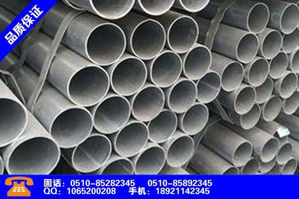 日喀则nd钢管厂家卓越服务