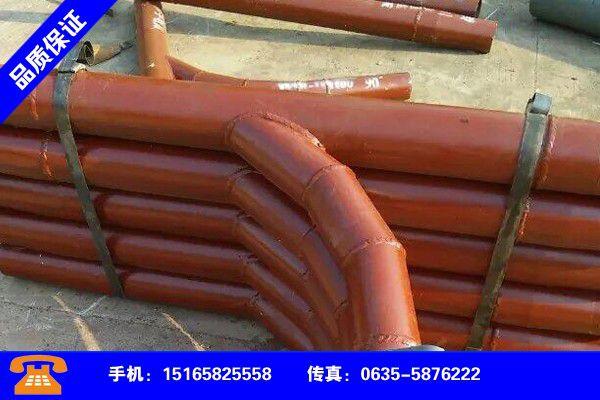 乌海海勃湾耐磨陶瓷弯头道执行标准品牌