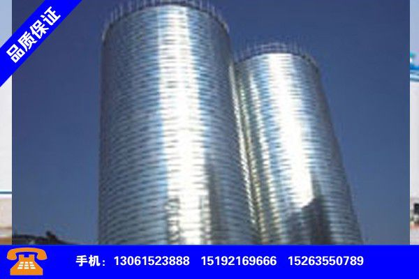 齐齐哈尔建华钢板仓安装专注生产厂家